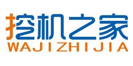 广西挖机之家网络科技有限公司