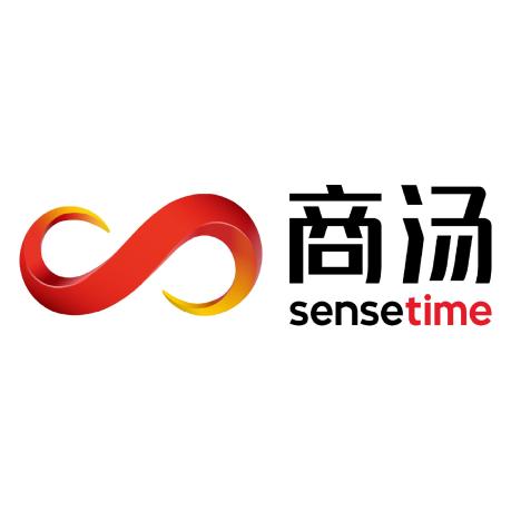 SenseTime(商汤集团)