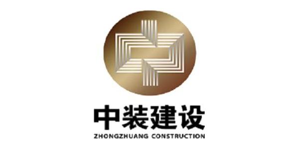 深圳市中装建设集团股份有限公司