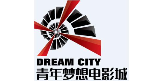 上海青年梦想电影城有限公司