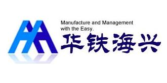 大连华铁海兴科技有限公司