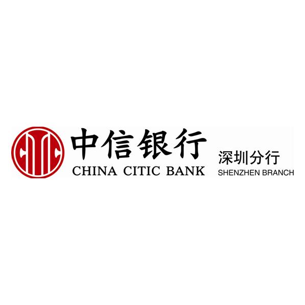 中信银行深圳