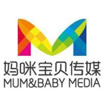 北京妈咪宝贝传媒发展有限公司
