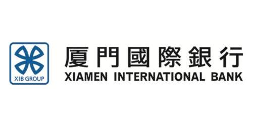 厦门国际银行股份有限公司莆田分行