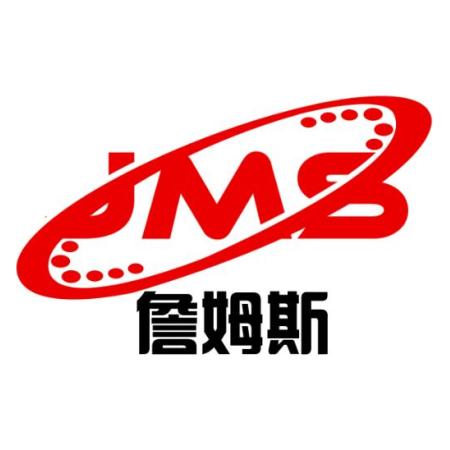 詹姆斯(天津)国际贸易有限公司