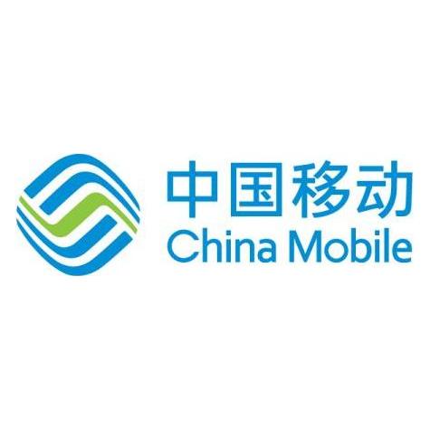 中国移动国际有限公司