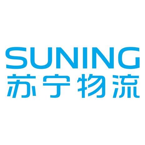 苏宁云商物流公司