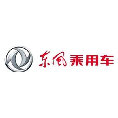 东风乘用车公司