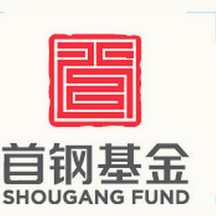 北京首钢基金有限公司
