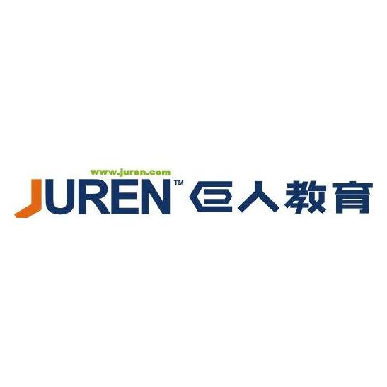 武汉巨人大学城教育培训有限责任公司