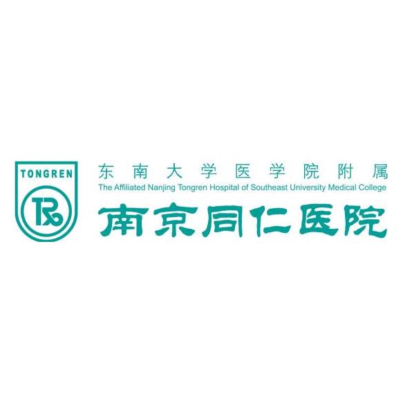 南京同仁医院有限公司