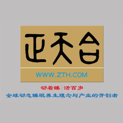 新疆正天合健康产业股份有限公司