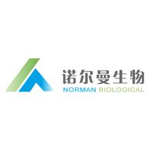 諾爾曼生物