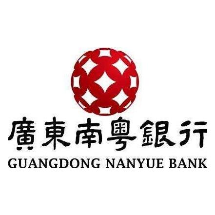 某商業銀行