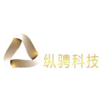 纵骋信息科技(上海)有限公司