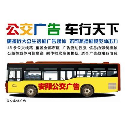安阳华豫阳光广告有限公司