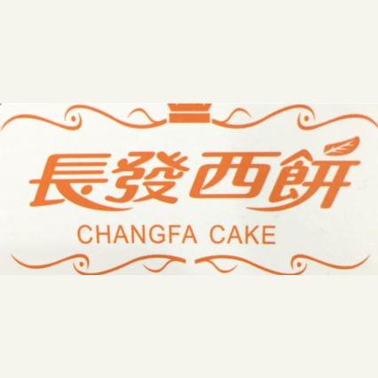 苏州津津长发食品有限公司