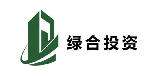 深圳市绿合投资发展有限公司
