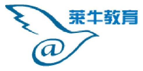 青岛莱牛教育有限公司
