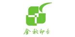 郑州金秋彩色印务有限公司
