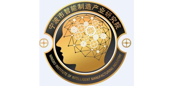 浙江智昌机器人科技有限公司