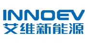 艾维新能源科技南京有限公司