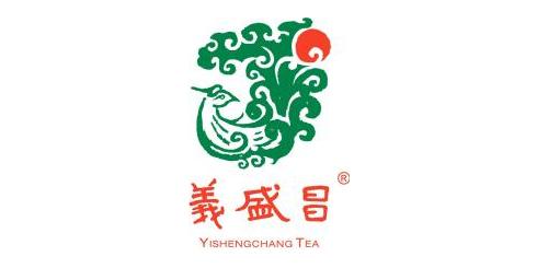 西双版纳勐海义盛昌茶业有限公司
