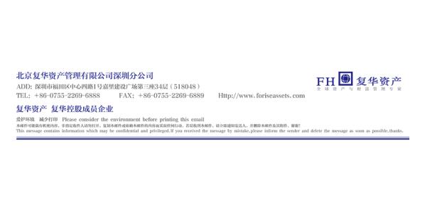 北京复华资产管理有限公司深圳分公司