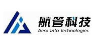 航管科技北京