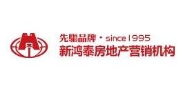 武汉新鸿泰房地产代理有限公司