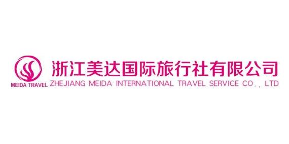 杭州美达国际旅行社