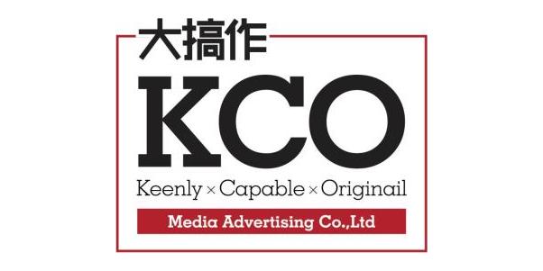 广州大搞作广告传媒有限公司
