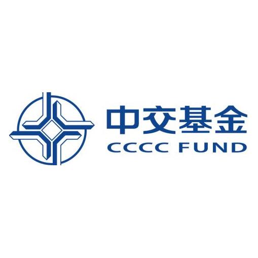 中交投资基金管理(北京)有限公司