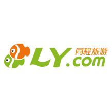 同程国际旅行社(苏州)有限公司