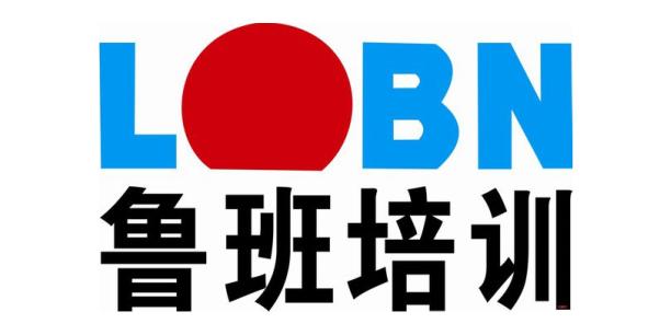 青岛龙本教育咨询有限公司