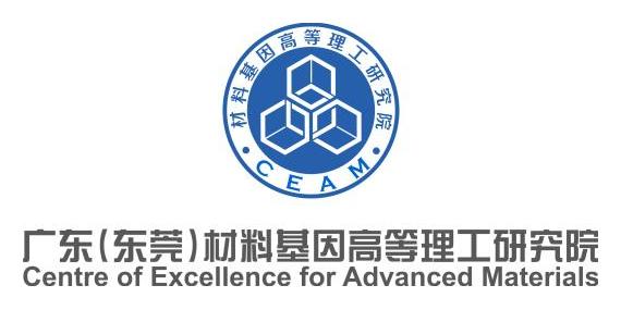 东莞材料基因高等理工研究院