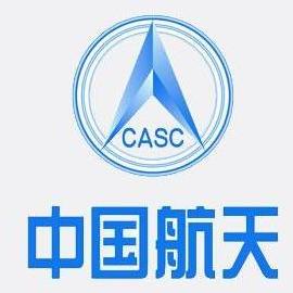 中国航天科技集团有限公司第九研究院无人系统总体部