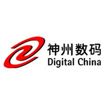 神州数码(中国)有限公司