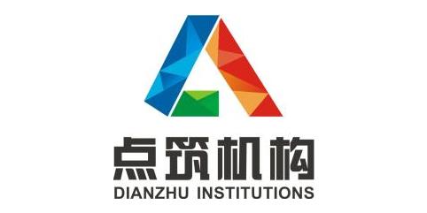 杭州巨基房地产代理有限公司
