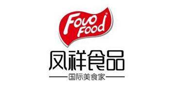 山东凤祥食品发展有限公司