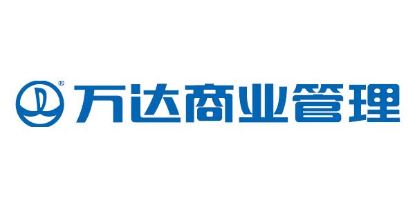 万达商业管理有限公司南昌分公司