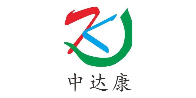四川中达康科技发展有限责任公司