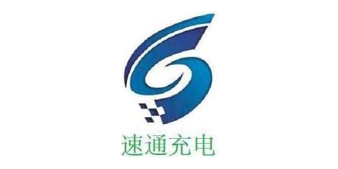 江苏速仕通信息科技有限公司