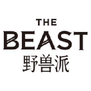 The BEAST野兽派