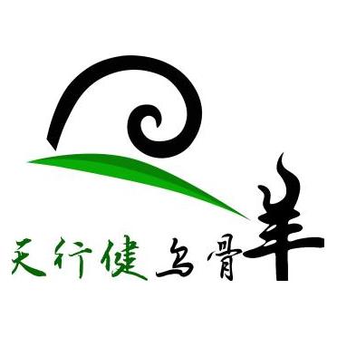 宁国市天行健农业发展有限公司