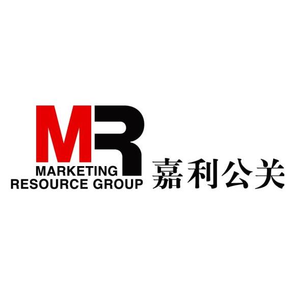 北京嘉利恒源公关顾问有限公司上海分公司