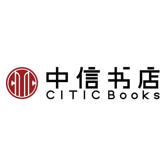 北京中信书店有限责任公司