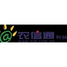 北京农信通科技有限责任公司