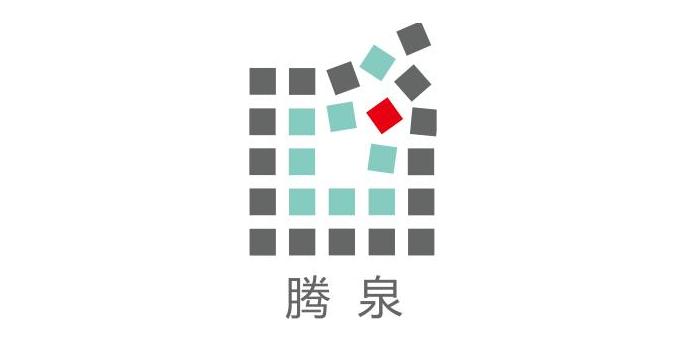 上海腾泉生物科技