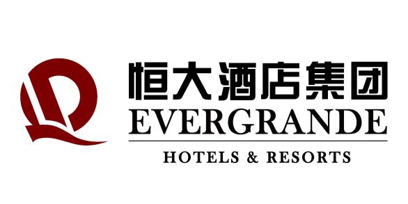 恒大酒店管理集团